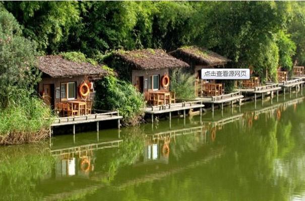 山水田园农庄团_从观澜车站到观澜山水田园农庄怎么坐车