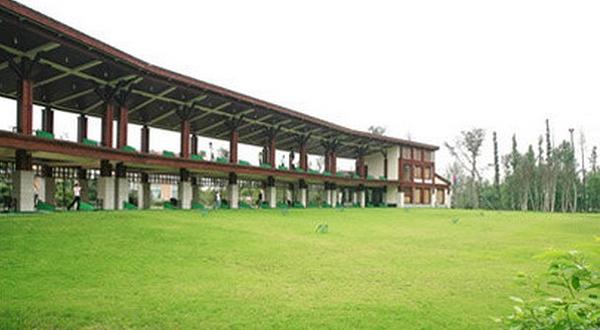 城市绿谷高尔夫球俱乐部