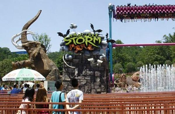 乐和乐都乐园主题公园 乐和乐都成人票一日票 贝竹网