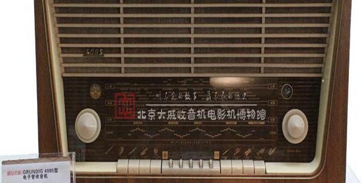 16款朗动收音机接线图