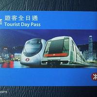 香港地铁通