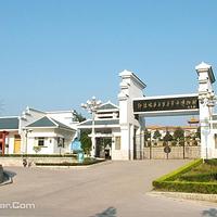 鄂豫皖苏区红色首府