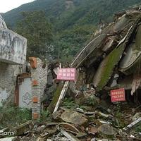 北川地震遗址