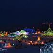 佳木斯冰雪大世界