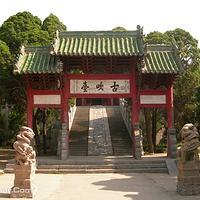 禹王台公园