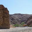 中卫寺口子风景旅游区