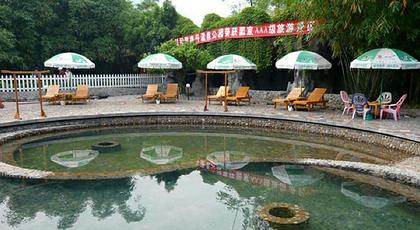 南丹温泉公园