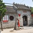 毫州华佗纪念馆