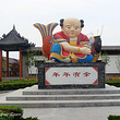 杨家埠民间艺术大观园