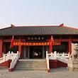 曹操纪念馆
