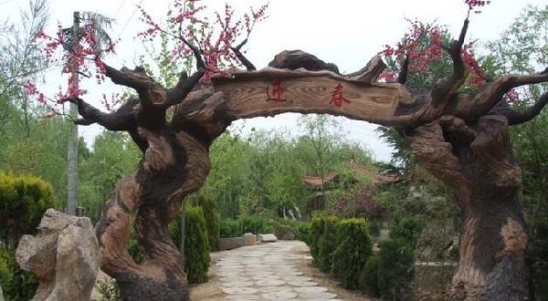 园内设有民俗博物馆,儿童游乐园,奇石园,风景园,小型动物园(40多个