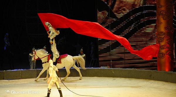 环球城国际大马戏