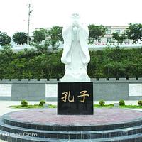孔子文化园