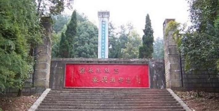 满山红烈士陵园