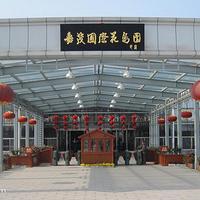 江阴嘉茂国际花鸟园