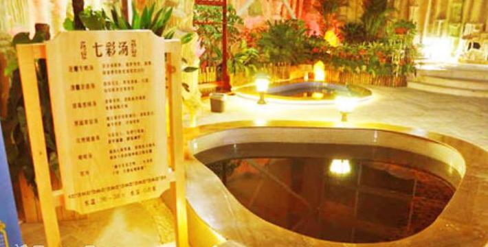 通州隆鹤国际温泉