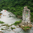 桃源河漂流