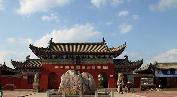 合水陇东古石刻艺术博物馆