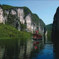 苦竹河大峡谷