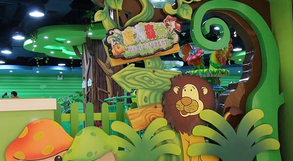成都双流魔力森林儿童乐园图片