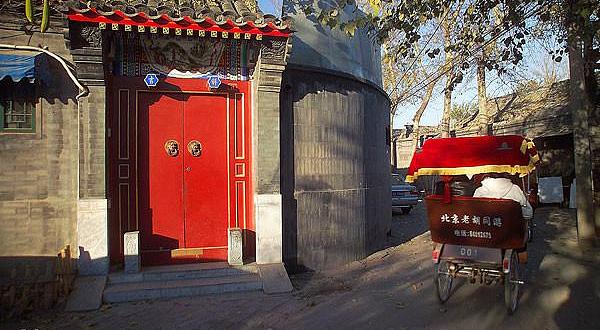 老北京胡同游