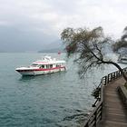 日月潭环湖交通船