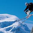 乌鲁木齐蓝天滑雪场