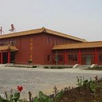 红色刘集旅游景区