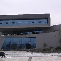 天工开物博物馆