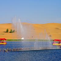 大沙头生态文化区