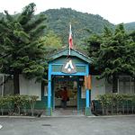 林田山林业文化园区