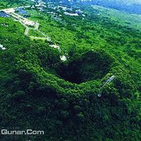 火山口国家地质公园