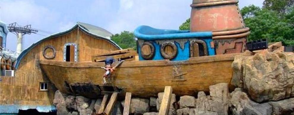 神秘海盗船
