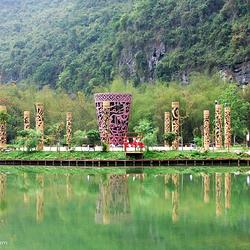 明仕壮族民居博物园