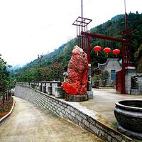 中国畲山水景区