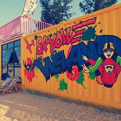 儋州市海花岛海上跳伞基地