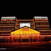 一田大江户温泉生活馆
