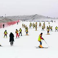 高坡云顶滑雪场