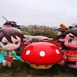 洋河农业嘉年华