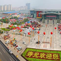 第二十二届中国(寿光)国际蔬菜科技博览会