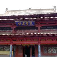 武威市雷台汉文化博物馆