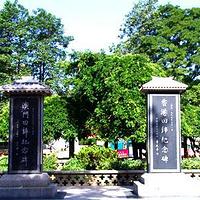 香港澳门回归纪念碑