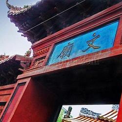 内江资中文庙