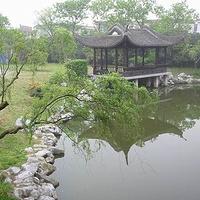 贵阳南郊公园