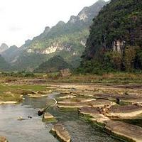 弄岗自然保护区