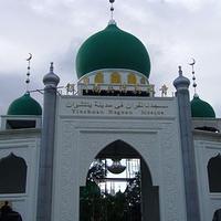 纳家户清真寺