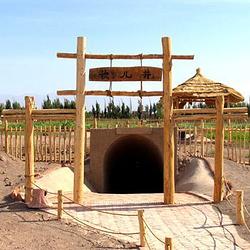 吐鲁番沙漠植物园