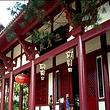 吴王避暑宫