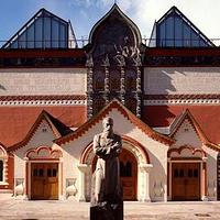特列季亚科夫美术馆