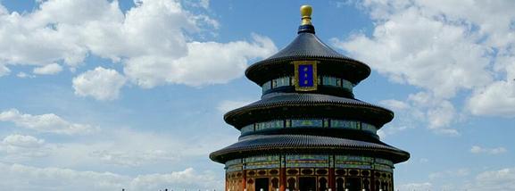 当地人带你游北京